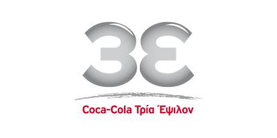 coca cola 3Ε